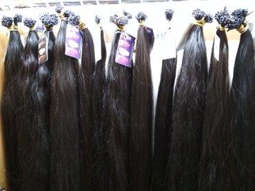 Продаю волосы натуральные 60 см 70 см 80 см 90 см караван 3 этаж в Бишкек