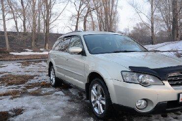 желтый subaru в Кыргызстан: Subaru Outback 2003