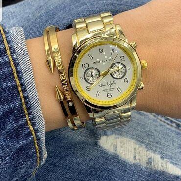 Новые стильные часы по приемлемым ценам от с. Кварцевые, отличное