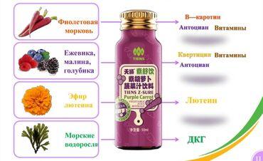 Напиток Z-Sure .Напиток Z-Sure «Тяньши» - полезный и вкусный продукт