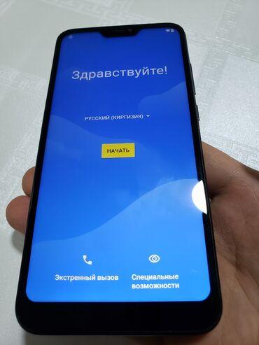 Б/у Xiaomi Mi2A 4 ГБ Черный