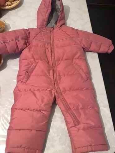Зимний комбинезон для девочек от 1,5 до 3х лет.Почти новый . Покупали