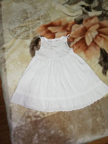 Nova haljinica vel. 86 - Leskovac