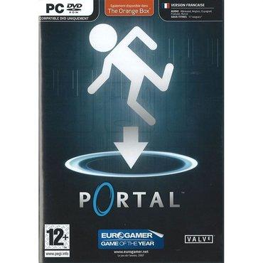 Portal - Boljevac