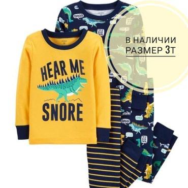 carters набор в Кыргызстан: Детские пижамы carters на мальчиков и девочек Одна пижама 550сом, с