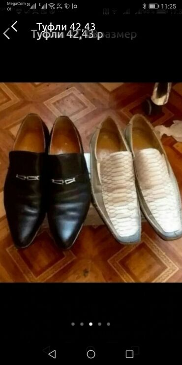 Туфли 42,43