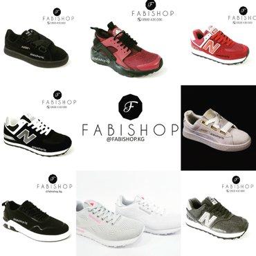 Женские кроссовки по доступным ценам в Бишкек
