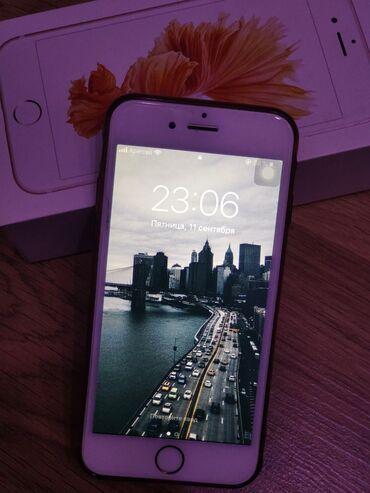 ayfon s5 - Azərbaycan: İşlənmiş iPhone 6s 16 GB Cəhrayı qızıl (Rose Gold)