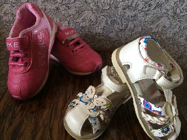 детские босоножки с закрытой пяткой в Азербайджан: Обувь для девочек. Кроссовки, ботики войлочные, босоножки. Размеры