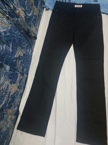 Zenske pantalone broj - Srbija: Zenske farmerke broj 31  400 dinara