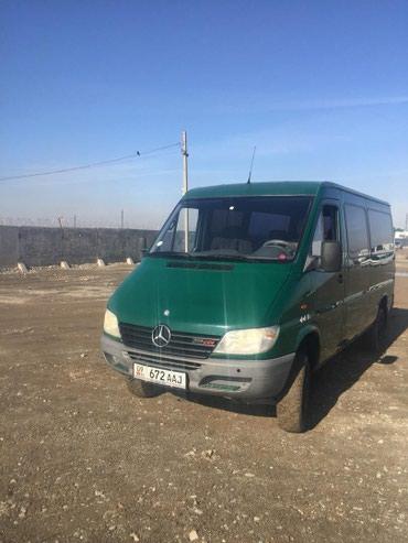 Срочно срочно продаю Мерседес в Бишкек