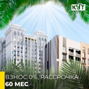 квартиры в рассрочку на 5 лет in Кыргызстан   ПРОДАЖА КВАРТИР: Строится, Элитка, 2 комнаты, 65 кв. м