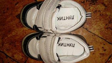 Обувь на мальчика, 23 размер, слчтояние3 идеальное в Бишкек