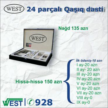 West Esl Alman Brendidir!Keyfiyyetine % qarantiya verilir!Negd ve