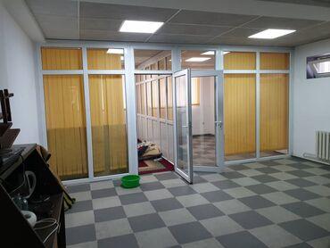 коммерческие-помещения в Кыргызстан: Продаю помещение 67м2, Токтогула-Свердлова. Очень срочно! Цоколь с