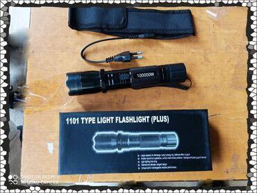 Ostalo - Arandjelovac: Elektrošoker lampa 1101Samo 1290 dinara.Porucite odmah u Inbox