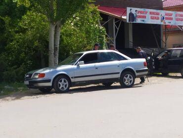 Audi в Кызыл-Суу: Audi S4 2 л. 1991