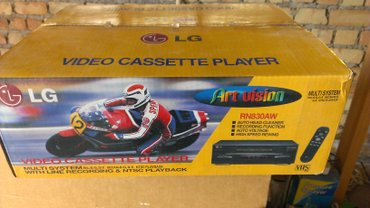 video-cassette-player в Кыргызстан: Продаю VHS player LG, Корея, идеальное состояние