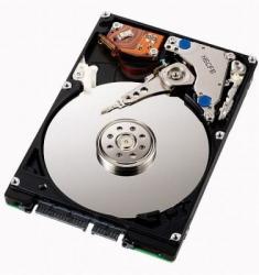 жесткие диски 2 тб в Кыргызстан: ProVideo.KgЖёсткий диск - это постоянное запоминающее устройство
