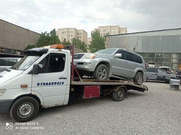 Услуги - Балыкчы: Эвакуатор   С лебедкой, С ломаной платформой, С частичной погрузкой Балыкчы