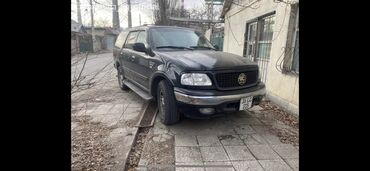 пакеты для заморозки бишкек в Кыргызстан: Ford 5.4 л. 2000 | 91000 км