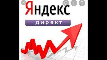 Яндекс Яндекс Яндекс. Бесплатное подключение в Яндекс такси. Набор