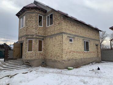 биндеры boway для дома в Кыргызстан: Продам Дом 110 кв. м, 10 комнат