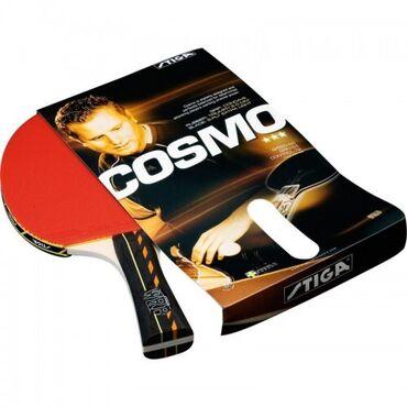 Ракетка для настольного тенниса Stiga COSMO + доставка по городу беспл