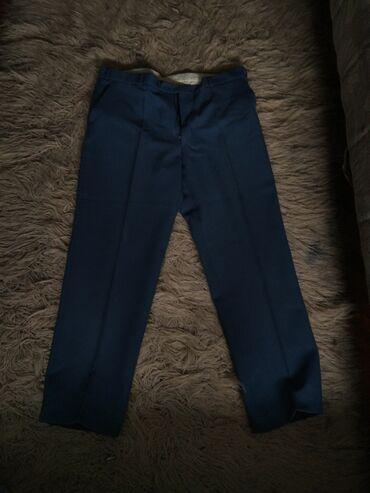 Muske pantalone nove, velicina je uslikana. Za sva dodatna pitanja