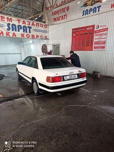 Audi S4 2 л. 1992 | 206706980 км