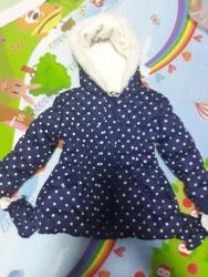 Верхняя одежда в Сокулук: Продаю зимнюю курточку для девочки 4-5лет . в идеальном состоянии