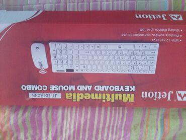 Tastatura | Srbija: Tastatura bela DKB085 (mis prodat) novo