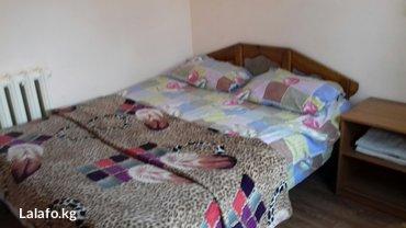 Гостиница Гест-хаус предлагает Вам 1-2 комн. номера! в Бишкек