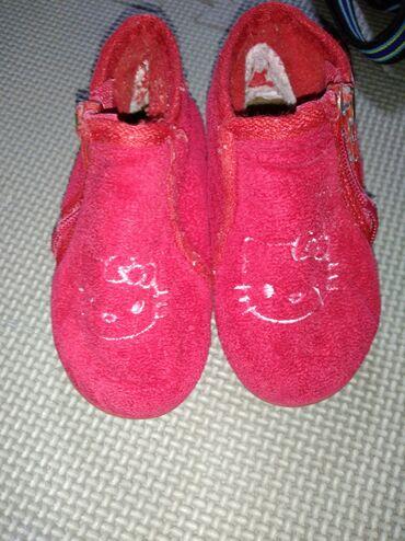 Ženska obuća | Crvenka: Patofne 21-22br