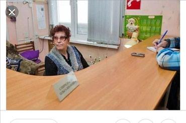 Требуется вахтер с опытом работы в в Бишкек