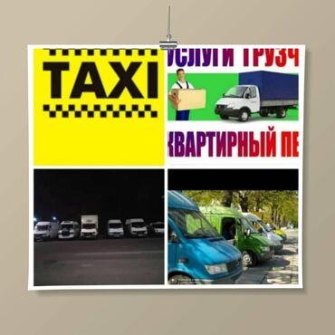 Портер такси портер такси портер такси портер такси портер такси