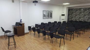 Сдаю зал для семинаров, тренингов и в Бишкек