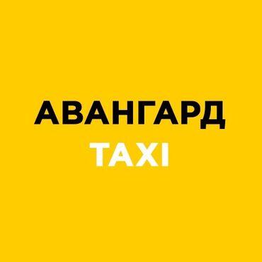 Работа - Кыргызстан: Яндекс такси.  Скидки на брендирование