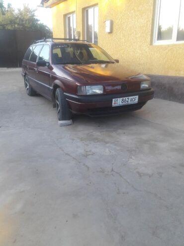 Volkswagen Passat 2 л. 1993 | 170811 км