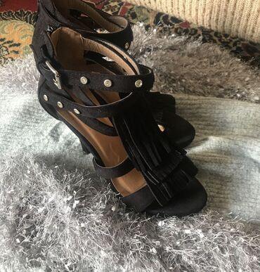 Rasprodaja - Srbija: Akcija Cipele+poklon Novo Rasprodaja