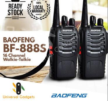 Рации baofeng по 999 сомов оптом и в розницу новая рация baofeng
