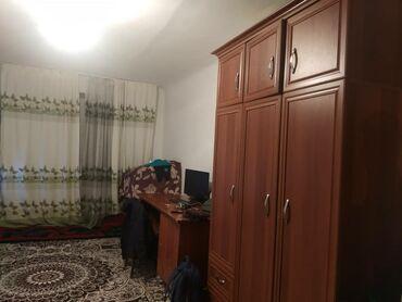 пансионат солнечный в Кыргызстан: Продается квартира: 1 комната, 18 кв. м