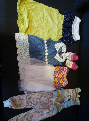 Clio - Srbija: Paket za devojcicu od 3 god, stvari su zaista u perfektnom stanju