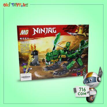"""обрезание в бишкеке адрес в Кыргызстан: Lego Ninja (лего)Здравствуйте, Компания """"Okitoys"""" интернет - магазин"""