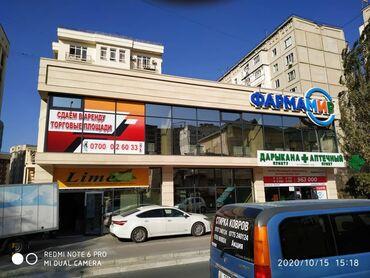 Кыймылсыз мүлк - Кыргызстан: Сдаются офисные помещения (40 м2-2 кабинета: 1кабинет-25 м2,2