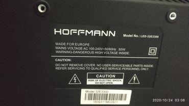 Срочно продается почти новый телевизор Хоффман за 230 манат