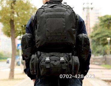 рыбалка в бишкеке пруды in Кыргызстан | ПРОДАЖА УЧАСТКОВ: Рюкзак универсал 3в1   рюкзак туристический, тактический рюкзак, купи