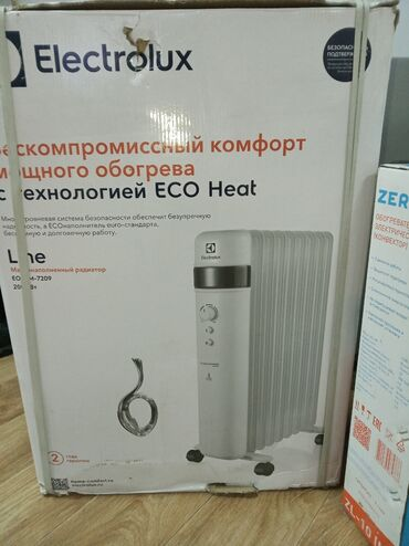 тепловая электропушка в Кыргызстан: Обогреватели и конвекторы, отопительные газовые котлы, тепловые