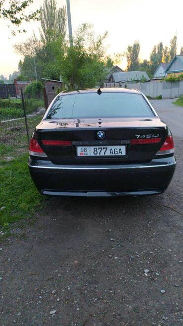 BMW 745 4.4 л. 2004 | 280000 км
