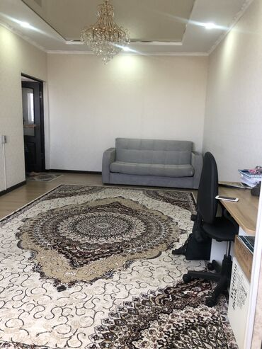 продам волосы бишкек адрес в Кыргызстан: 106 серия улучшенная, 2 комнаты, 57 кв. м Теплый пол, Бронированные двери, Лифт